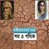 Path O Pathik by Rezwana Choudhury