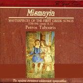 Mismagia - Ta Prota Entehna Ellinika Tragoudia 17os-19os Eonas (The First Greek Artistic Songs Of The 17th - 19th Century) von Various Artists