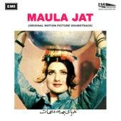 Maula Jat (Original Motion Picture Soundtrack) by Various Artists