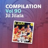 Compilation Vol 90 (Jil jilala avec Lmchahab et Nass El Ghiwane) by Jil Jilala