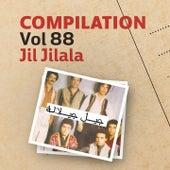 Compilation Vol 88 (Jil jilala & Nass El Ghiwane P2) by Jil Jilala