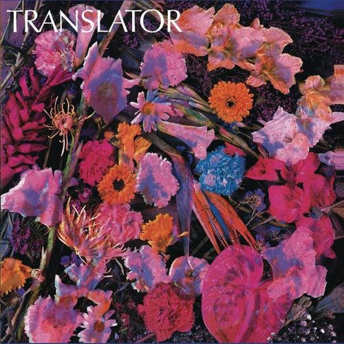 Translator by Translator