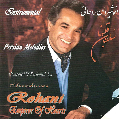 Soltan E Ghalbha (Emperor of Hearts) [feat. Shahdad Rohani] by Anoushirvan Rohani