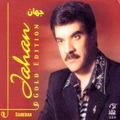 Gold Edition (Sareban) by Jahan