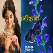 Fariwala by Beauty