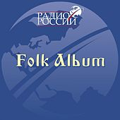 Folk Album from Radio Russia de Various Artists