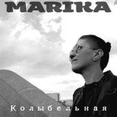 Колыбельная by Marika