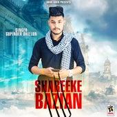 Shareeke Bazian von Supinder Dhillon