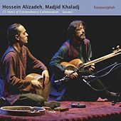 25 Years of Extraordinary Collaboration, Vol. 1 by Hossein Alizadeh