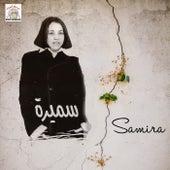 Wakhafi Chad Rhmoum by Samira