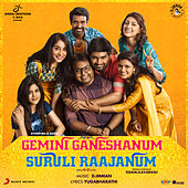 Gemini Ganeshanum Suruli Raajanum (Original Motion Picture Soundtrack) by Various Artists