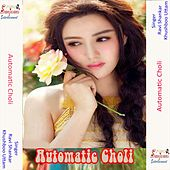 Automatic Choli by Various Artists