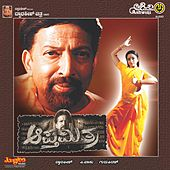 Apthamithra (Original Motion Picture Soundtrack) by Various Artists