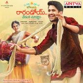 Raarandoi Veduka Chuddam (Original Motion Picture Soundtrack) by Various Artists