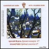 A.Vedel. Spiritual Choir Concertos No.1-7 by Kyiv Chamber Choir