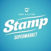 Supermarket by Stamp