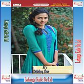 Lahanga Kaile Ba Lal by Various Artists