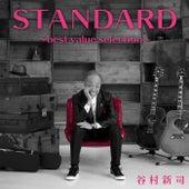 Standard  -Best Value Selection- de Shinji Tanimura
