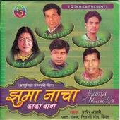 Jhhuma Nacha Kaka Baba by Various Artists