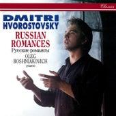 Russian Romances by Oleg Boshniakovich