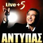 Live+5 (Live From Ebati / 2005) von Antipas (Αντύπας)