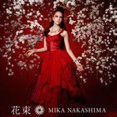 Hanataba - EP by Mika Nakashima