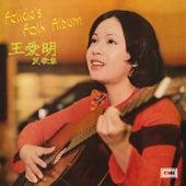 Wang Ai Ming Min Ge Ji de Felicia Wong