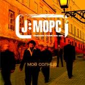 Моё солнце: правдивая история 2000-2005 by J:Морс