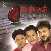 Chiro Shukhi Hou Tumi by Various Artists
