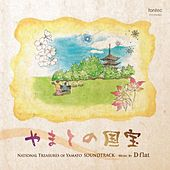 National Treasures of Yamato (Original Soundtrack) (Digital Version) by D Flat