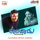 Laali Haadu (Original Motion Picture Soundtrack) by Various Artists