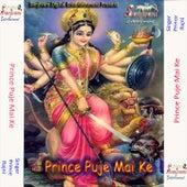 Prince Puje Mai Ke by Various Artists