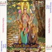 Kahe Rula Delu by Various Artists