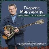 Pezoume Gia Ti Fanela von Various Artists