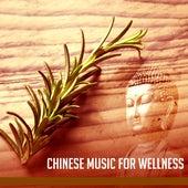 Chinese Music for Wellness – Deep Meditation, Peaceful Spa Music, Relaxation, Zen Garden, Pure Massage, Flute Music, Calmness by Lullabies for Deep Meditation