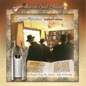 Shabbat Songs (Zmirot) by Various Artists