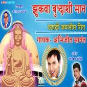 Zukava Buddhashi Man de Abhijeet