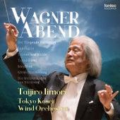 Wagner Abend de Tokyo Kosei Wind Orchestra