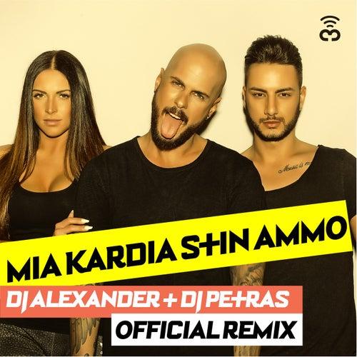 """REC (GR): """"Mia Kardia Stin Ammo (DJ Alexander & DJ Petras Remix)"""""""