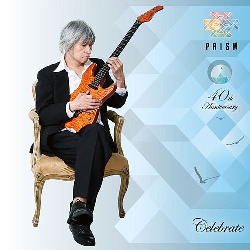 Celebrate by Prism