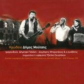 Live At Irodio Theatre (Live At Irodio Theatre / 1999) by Various Artists