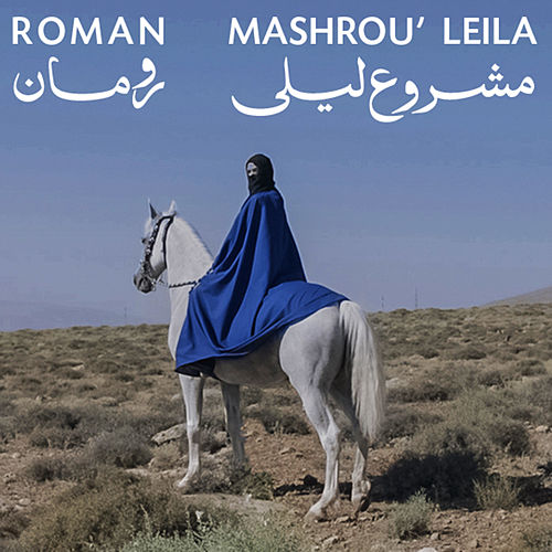 Roman by Mashrou' Leila