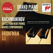 Rachmaninoff: Symphonic Dances & Suites for 2 Pianos by Yefim Bronfman