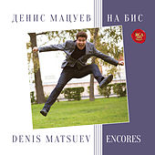 Encores by Denis Matsuev