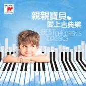 Best Children's Classics von Various Artists