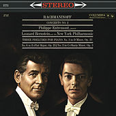 Rachmaninoff: Piano Concerto No. 2 In C Minor, Op. 18 & Three Preludes for Piano de Philippe Entremont