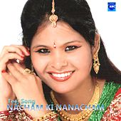 Nacham Ki Nanacham by Krishna