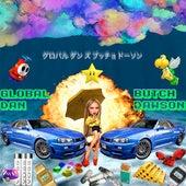 Star (feat. Butch Dawson) by Global Dan