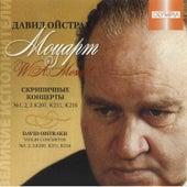 Mozart: Violin Concertos No. 1, 2 & 3 by David Oistrakh