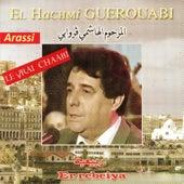 Er rebeiya by Hachemi Guerouabi